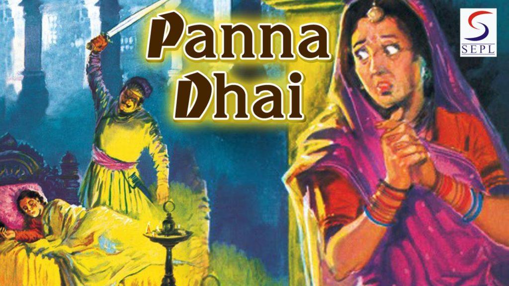 Panna Dai